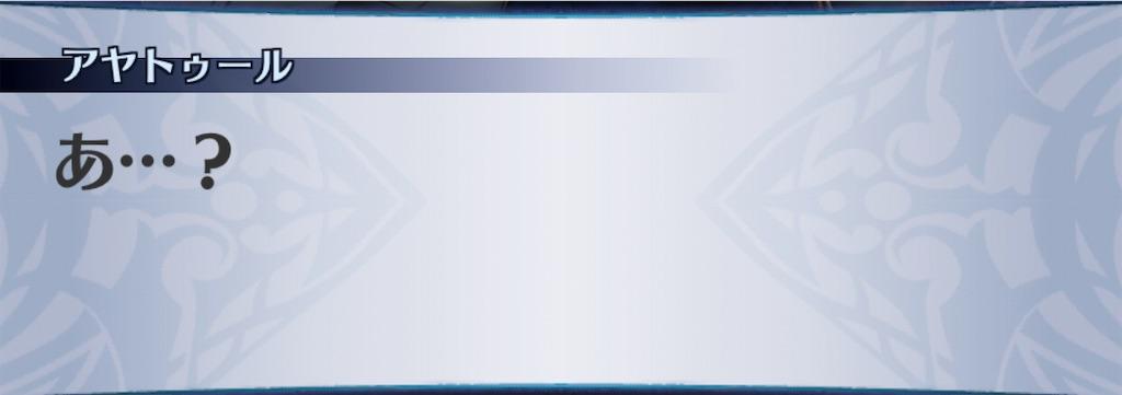 f:id:seisyuu:20201111142808j:plain
