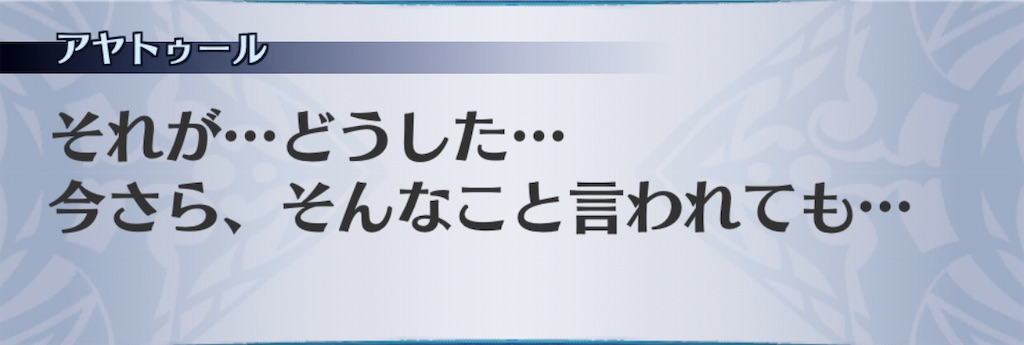 f:id:seisyuu:20201111142937j:plain