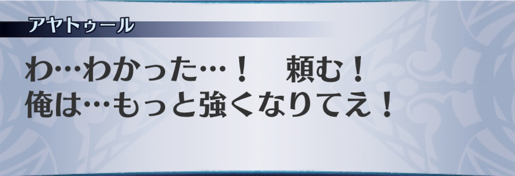 f:id:seisyuu:20201111143201j:plain