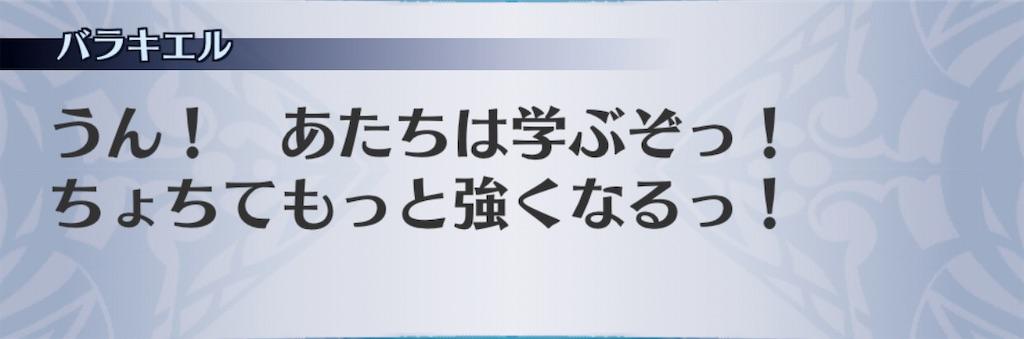 f:id:seisyuu:20201111143400j:plain