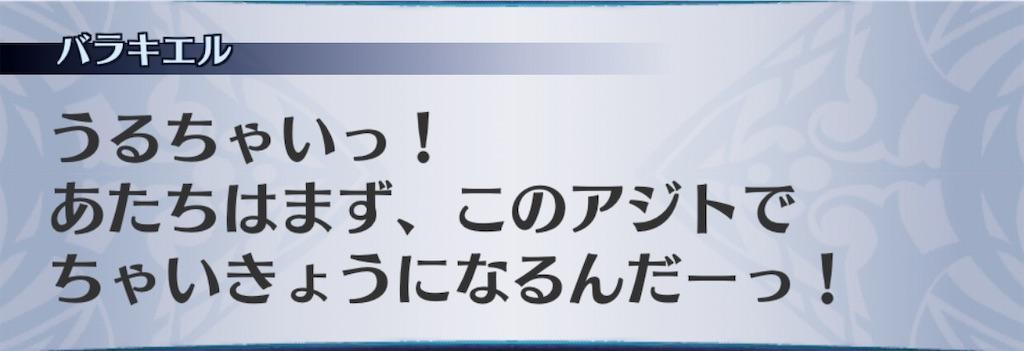 f:id:seisyuu:20201111144748j:plain
