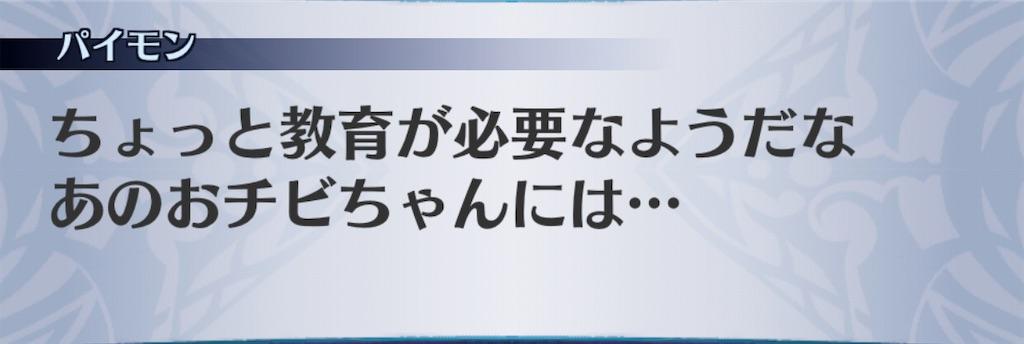 f:id:seisyuu:20201111144921j:plain