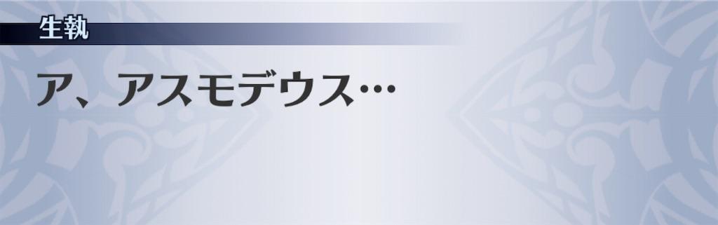 f:id:seisyuu:20201111145253j:plain