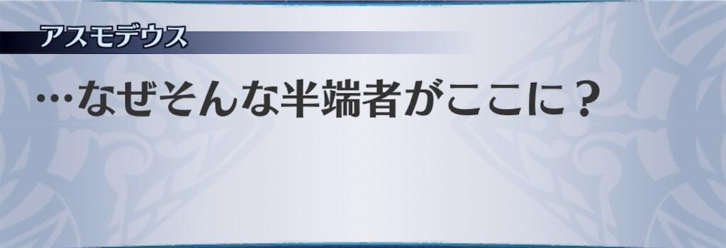 f:id:seisyuu:20201111150119j:plain