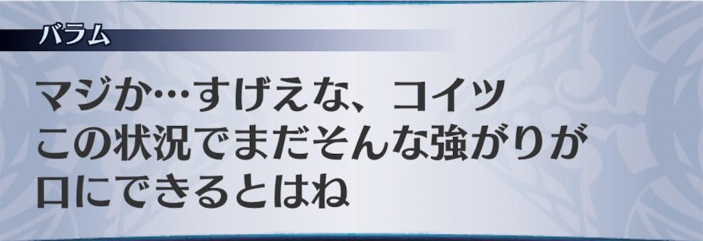f:id:seisyuu:20201111150431j:plain