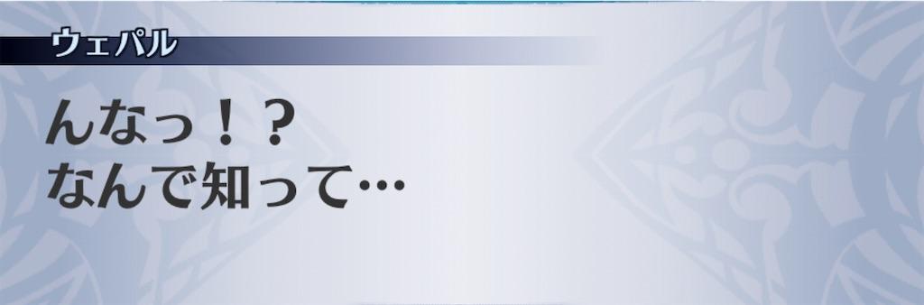 f:id:seisyuu:20201116202712j:plain
