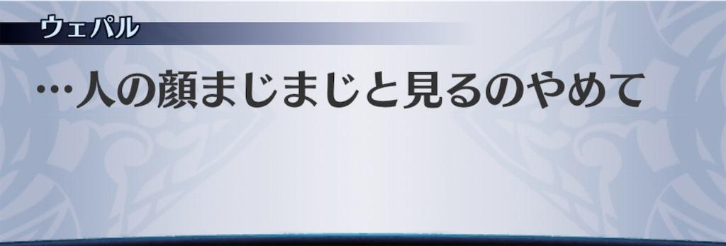 f:id:seisyuu:20201116204729j:plain