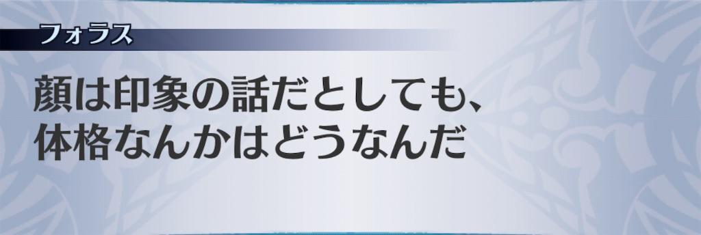 f:id:seisyuu:20201116205248j:plain