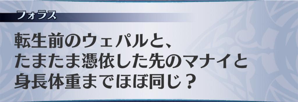 f:id:seisyuu:20201116205258j:plain