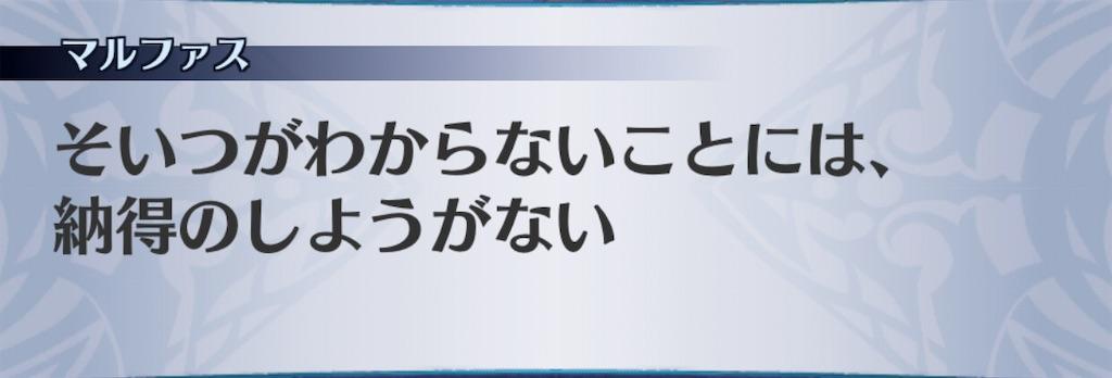 f:id:seisyuu:20201116205421j:plain