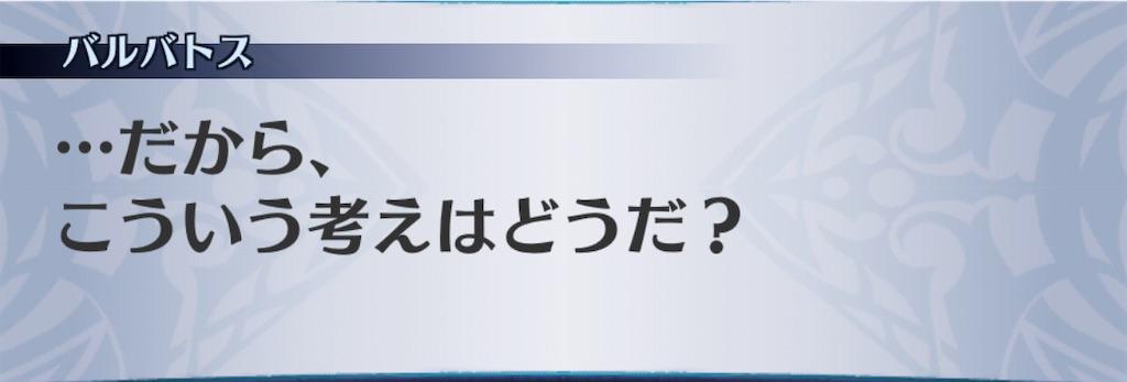 f:id:seisyuu:20201116211940j:plain
