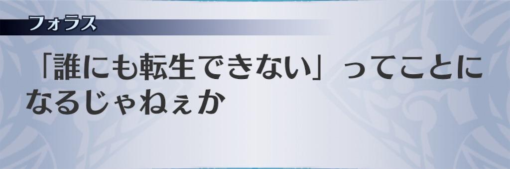 f:id:seisyuu:20201116212007j:plain
