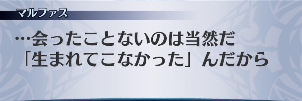 f:id:seisyuu:20201116212734j:plain