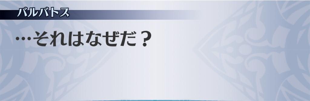 f:id:seisyuu:20201116214837j:plain