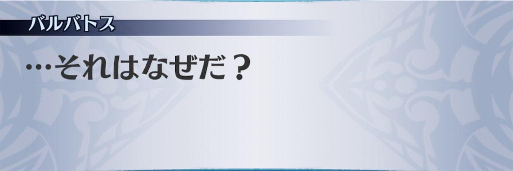 f:id:seisyuu:20201116214849j:plain