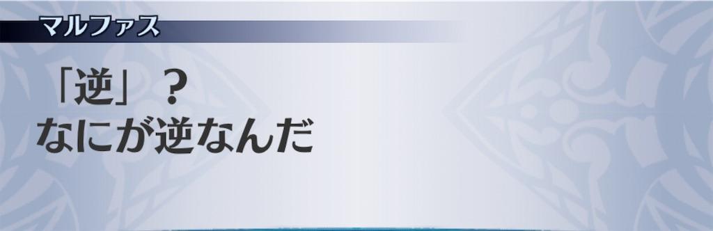 f:id:seisyuu:20201116215302j:plain