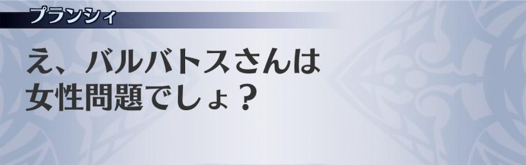f:id:seisyuu:20201116215540j:plain