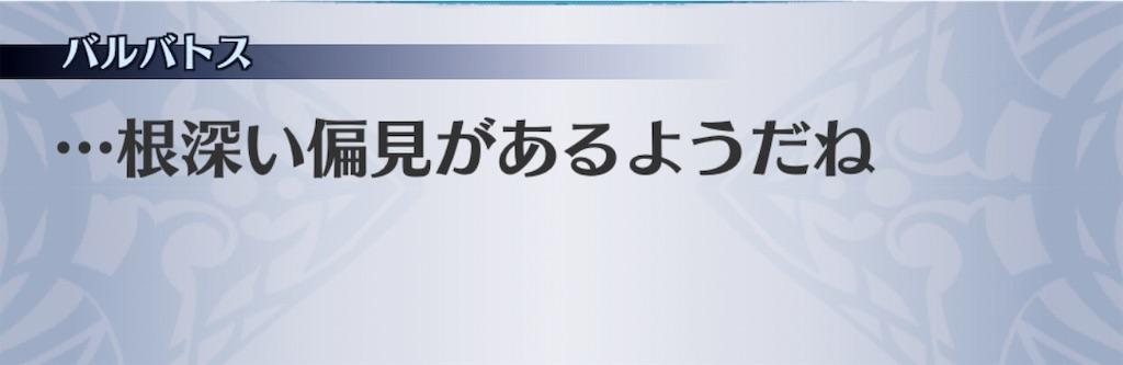 f:id:seisyuu:20201116215546j:plain