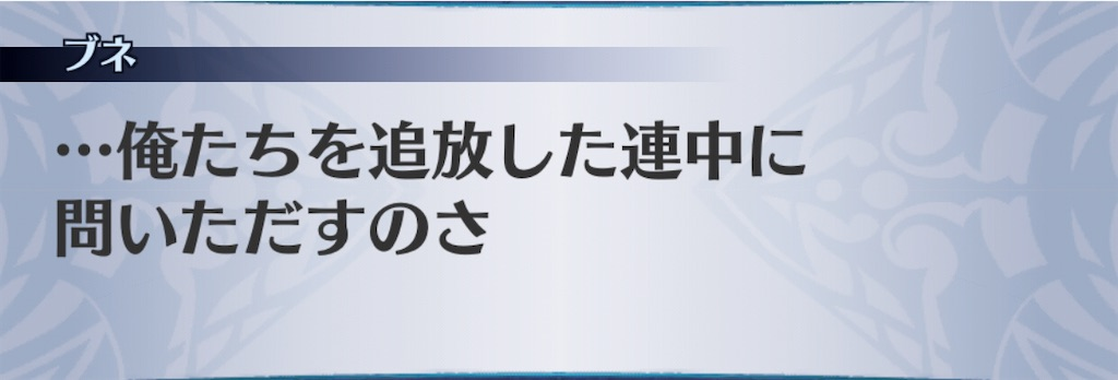 f:id:seisyuu:20201116215739j:plain