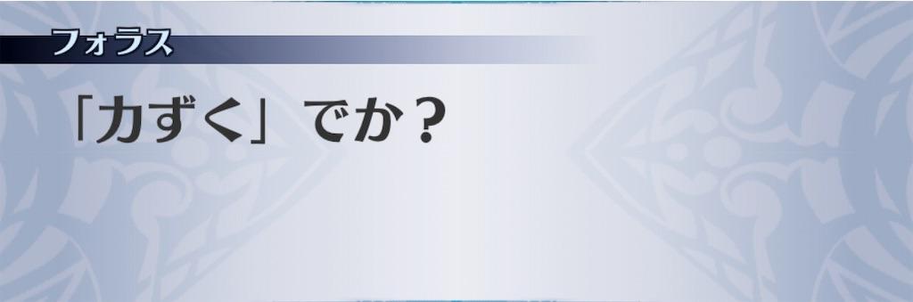 f:id:seisyuu:20201116215745j:plain