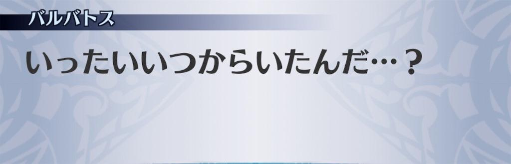 f:id:seisyuu:20201116215807j:plain