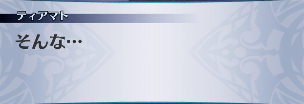 f:id:seisyuu:20201116220440j:plain