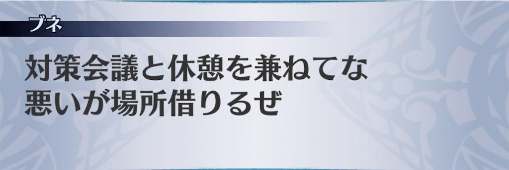 f:id:seisyuu:20201117023543j:plain