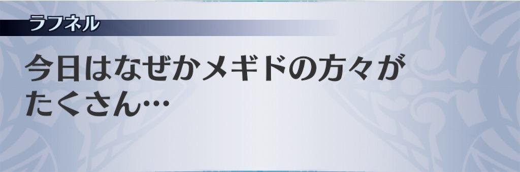 f:id:seisyuu:20201117024604j:plain