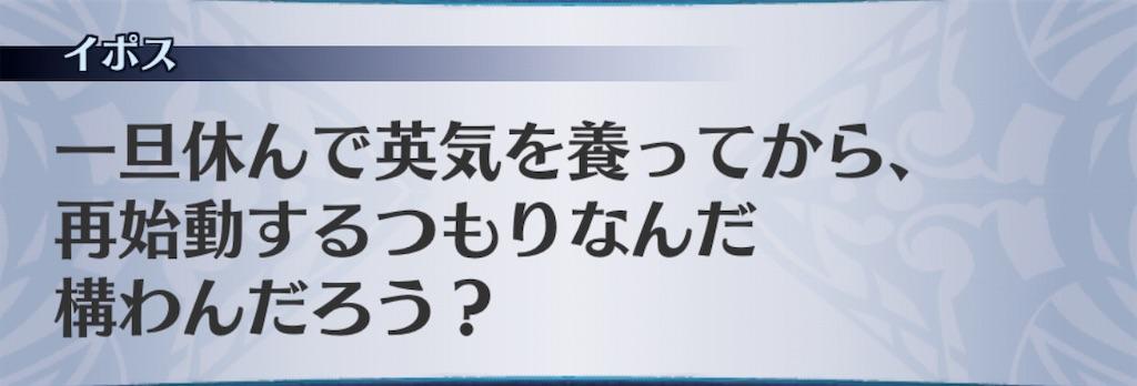 f:id:seisyuu:20201117030537j:plain