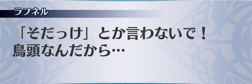 f:id:seisyuu:20201117034708j:plain