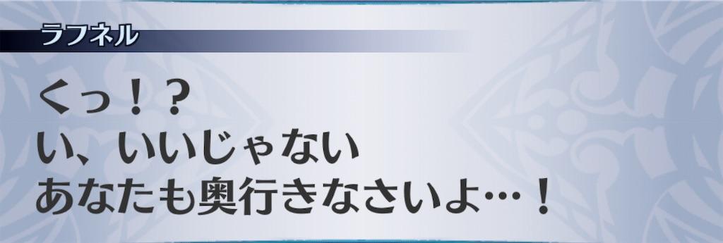 f:id:seisyuu:20201117035803j:plain