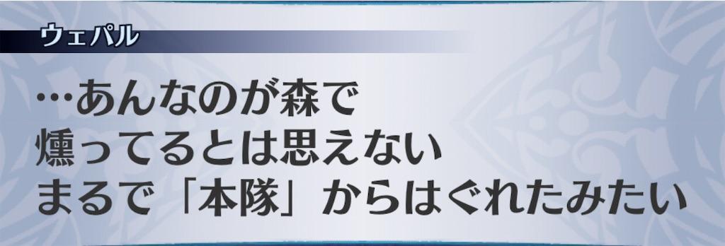 f:id:seisyuu:20201117040236j:plain