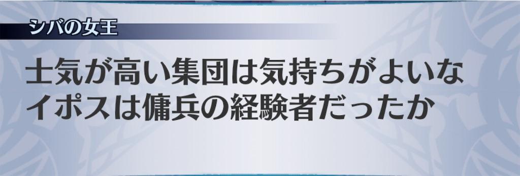f:id:seisyuu:20201117084907j:plain