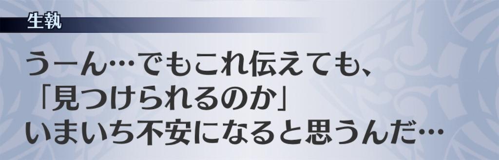 f:id:seisyuu:20201117211458j:plain
