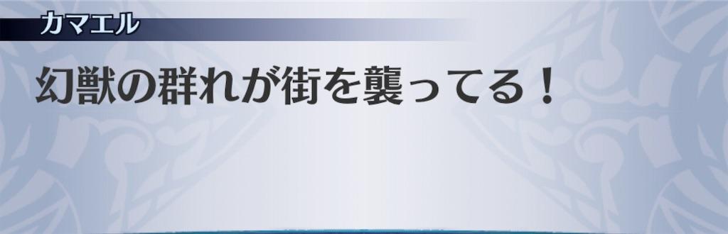 f:id:seisyuu:20201117215045j:plain