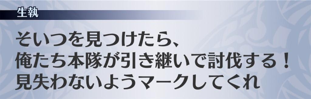 f:id:seisyuu:20201117215750j:plain