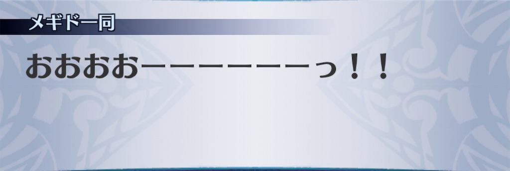 f:id:seisyuu:20201117215938j:plain