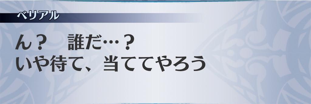 f:id:seisyuu:20201118145345j:plain