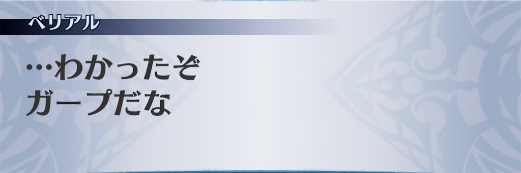 f:id:seisyuu:20201118145401j:plain