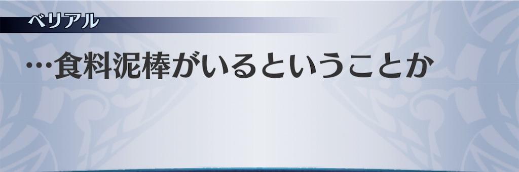 f:id:seisyuu:20201118160333j:plain