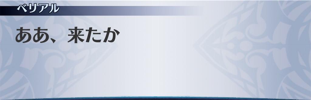 f:id:seisyuu:20201118162150j:plain