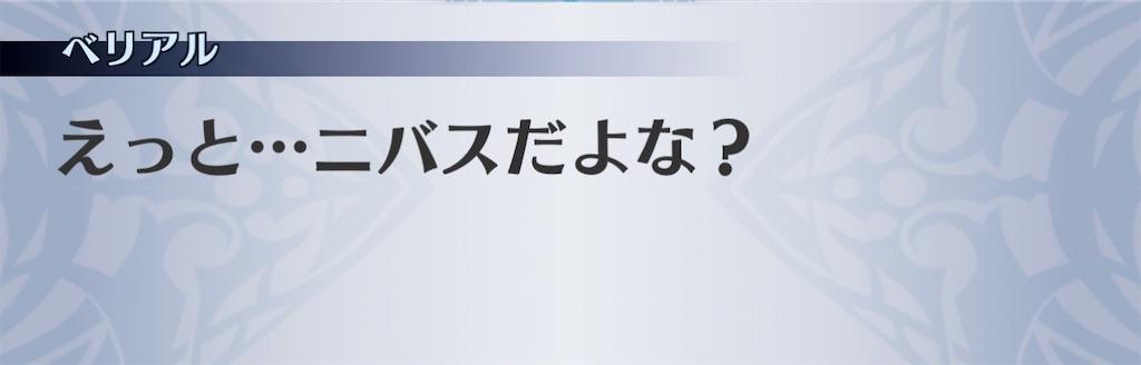 f:id:seisyuu:20201118162339j:plain