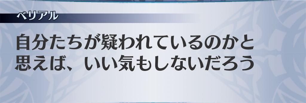 f:id:seisyuu:20201118162749j:plain