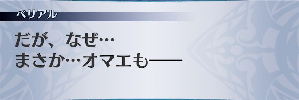 f:id:seisyuu:20201118163640j:plain