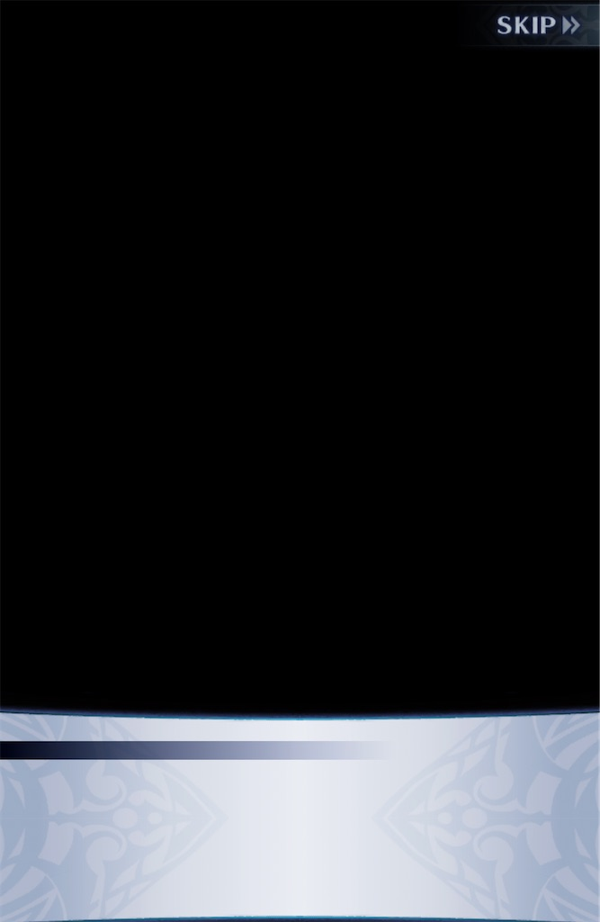f:id:seisyuu:20201118163812j:plain