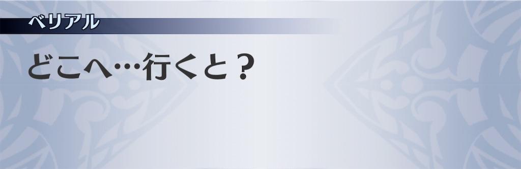f:id:seisyuu:20201118164050j:plain