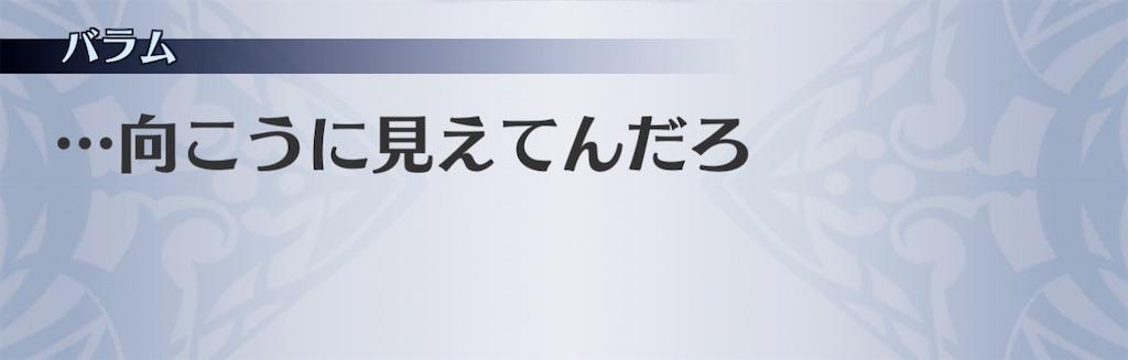 f:id:seisyuu:20201119095741j:plain