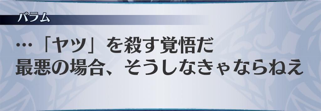 f:id:seisyuu:20201119095957j:plain
