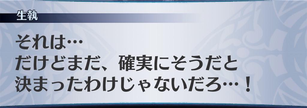 f:id:seisyuu:20201119100002j:plain