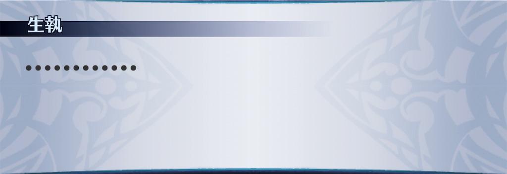 f:id:seisyuu:20201119102505j:plain
